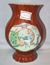 Large Urn shaped Chocolate Brown Chinese Vase