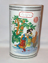 Oriental Vase, tall and round with two Beautiful Scenes